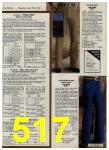 1979 Sears Spring Summer Catalog, Page 517