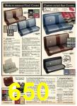 1977 Sears Spring Summer Catalog, Page 650