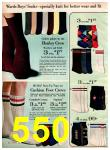 1966 Montgomery Ward Fall Winter Catalog, Page 550