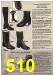 1976 Sears Fall Winter Catalog, Page 510