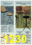 1976 Sears Fall Winter Catalog, Page 1230