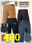 1982 Sears Fall Winter Catalog, Page 480