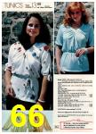 1981 Montgomery Ward Spring Summer Catalog, Page 66