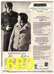 1971 Sears Fall Winter Catalog, Page 680