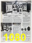 1967 Sears Fall Winter Catalog, Page 1080