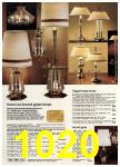 1981 Montgomery Ward Spring Summer Catalog, Page 1020