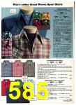 1976 Sears Fall Winter Catalog, Page 585