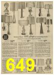 1959 Sears Spring Summer Catalog, Page 649