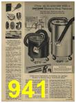 1962 Sears Spring Summer Catalog, Page 941