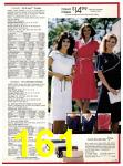 1983 Sears Spring Summer Catalog, Page 161
