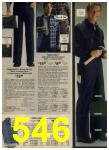 1979 Sears Spring Summer Catalog, Page 546
