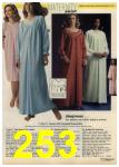 1979 Sears Fall Winter Catalog, Page 253