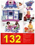 2008 JCPenney Christmas Book, Page 132