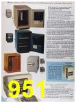 1985 Sears Spring Summer Catalog, Page 951