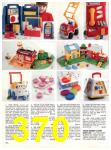 1990 Sears Christmas Book, Page 370