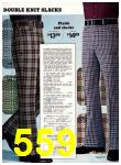 1974 Sears Fall Winter Catalog, Page 559