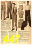 1958 Sears Spring Summer Catalog, Page 447