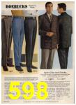 1962 Sears Spring Summer Catalog, Page 598