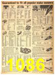 1942 Sears Spring Summer Catalog, Page 1086
