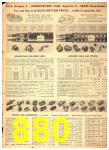 1949 Sears Spring Summer Catalog, Page 880