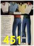 1979 Sears Spring Summer Catalog, Page 451