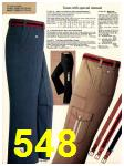 1978 Sears Fall Winter Catalog, Page 548