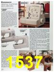 1993 Sears Spring Summer Catalog, Page 1537