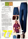 1983 Sears Spring Summer Catalog, Page 77