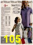1981 Sears Spring Summer Catalog, Page 105