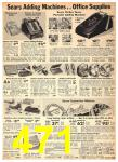 1942 Sears Spring Summer Catalog, Page 471
