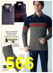 1977 Sears Fall Winter Catalog, Page 566