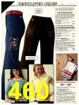 1978 Sears Fall Winter Catalog, Page 460