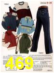 1982 Sears Fall Winter Catalog, Page 469