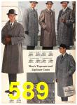 1958 Sears Fall Winter Catalog, Page 589