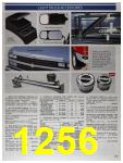 1991 Sears Fall Winter Catalog, Page 1256