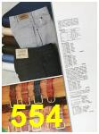 1985 Sears Fall Winter Catalog, Page 554