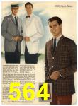 1960 Sears Spring Summer Catalog, Page 564