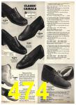1975 Sears Fall Winter Catalog, Page 474