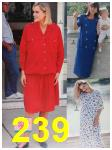 1991 Sears Spring Summer Catalog, Page 239