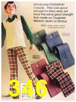 1973 Sears Spring Summer Catalog, Page 346