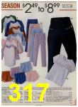 1984 Sears Spring Summer Catalog, Page 317