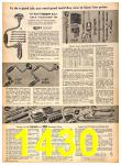 1958 Sears Fall Winter Catalog, Page 1430