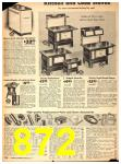 1942 Sears Spring Summer Catalog, Page 872