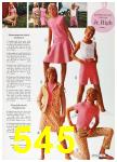 1967 Sears Spring Summer Catalog, Page 545