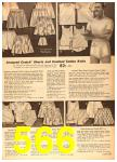 1958 Sears Spring Summer Catalog, Page 566