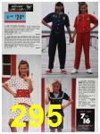 1991 Sears Spring Summer Catalog, Page 295