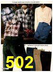 1982 Sears Fall Winter Catalog, Page 502