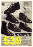 1980 Sears Fall Winter Catalog, Page 539