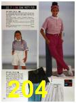 1992 Sears Summer Catalog, Page 204