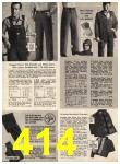 1973 Sears Fall Winter Catalog, Page 414